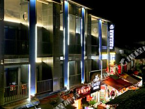 蘭斯酒店(陽朔西街店)