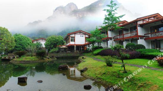 Wuyi Mountain Villa