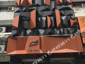法阿是隆酒店(The Fah Silom)