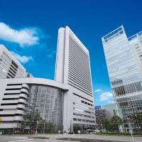 大阪希爾頓酒店酒店預訂