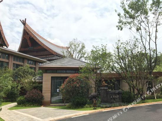 七彩雲南古滇温泉山莊(Pu Wood Hotspring House)雲山閣單卧温泉別墅