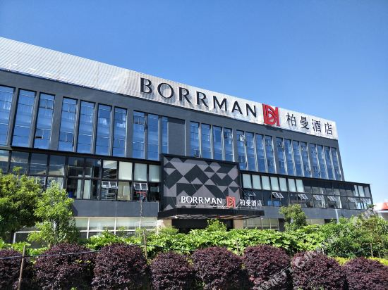Borrman Hotel (Kunming Changshui International Airport Center)