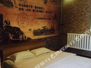 晉中海慶賓館
