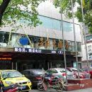 岳陽金海大酒店