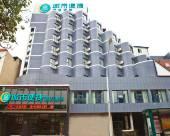 城市便捷酒店(崇陽桃溪大道店)