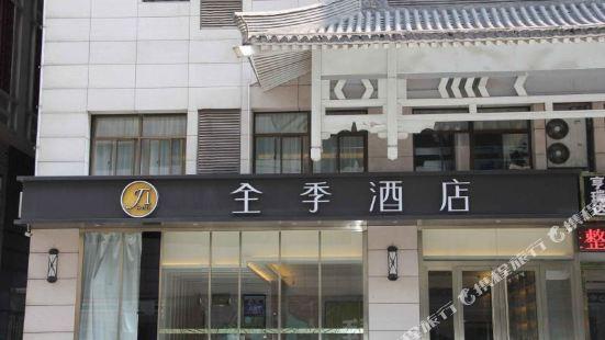 Ji Hotel (Xi'an Jiefang Road Wanda)