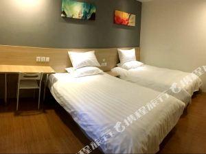 海友酒店(上海西藏南路店)