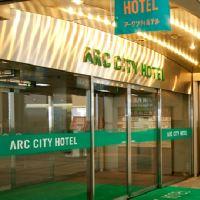 新札幌ARC城市酒店酒店預訂
