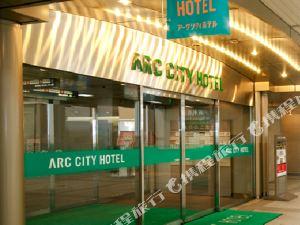 新札幌ARC城市酒店(Shin Sapporo Arc City Hotel)