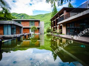 莫干山悠然九希度假村