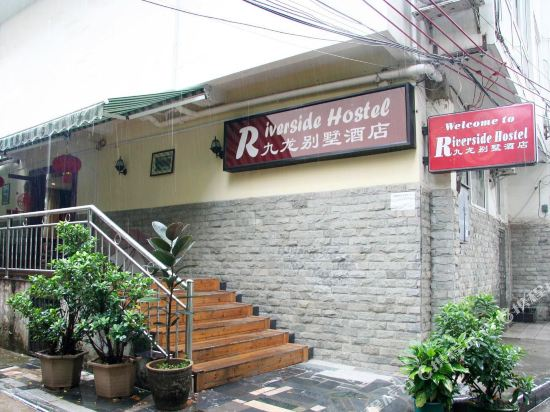 Guilin Riverside Hostel