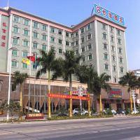 東莞凱信酒店酒店預訂