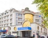漢庭酒店(天津塘沽洋貨市場店)