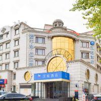 漢庭酒店(天津塘沽洋貨市場店)酒店預訂