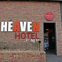 2號天堂酒店酒店預訂