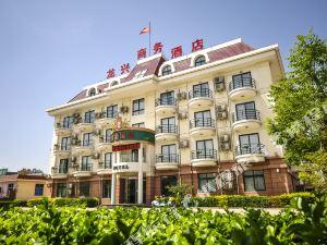 北戴河龍興商務酒店