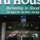河內土房子(TU House Hanoi)