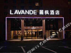 麗楓酒店(上海浦東機場川沙店)