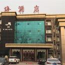 廊坊碧海酒店