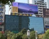 上饒明華·金鈺大酒店