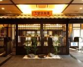 港地温泉萬葉之湯旅館