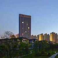儀徵古南都金甌國際大酒店(原晶崴國際大酒店)酒店預訂