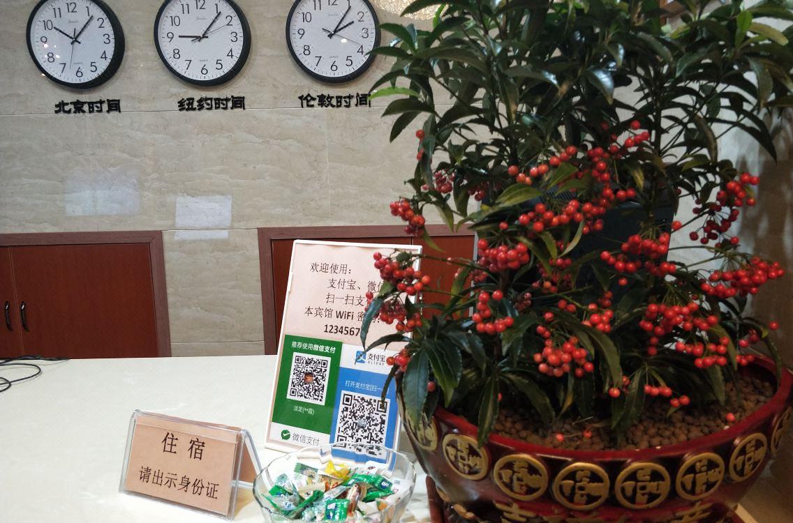 杭州春楠居賓館