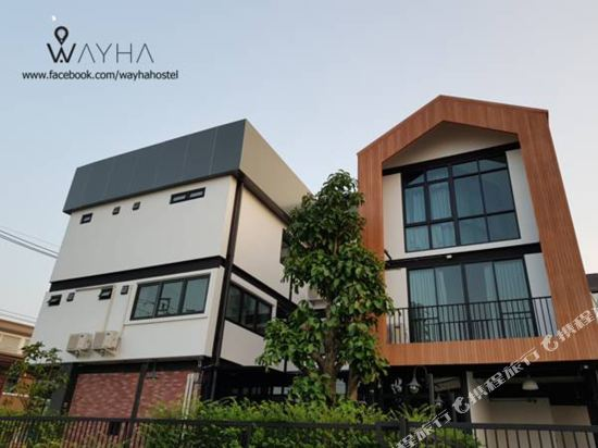 廊曼機場維哈旅舍(Wayha Hostel Don Mueang Airport)