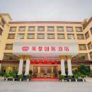 柳州英皇國際酒店