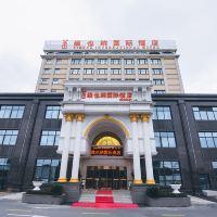 維也納國際酒店(上海滴水湖臨港新城店)酒店預訂
