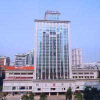 同吉假日酒店(廣州珠江新城店)酒店預訂
