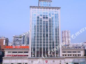 同吉假日酒店(廣州珠江新城店)(Lucky Holiday Hotel (Guangzhou Zhujiang New Town))