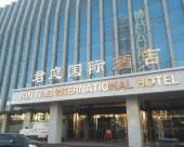 秦皇島君庭國際酒店