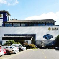 蘇州蘇苑飯店酒店預訂