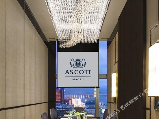 澳門雅詩閣(Ascott Macau)多功能廳