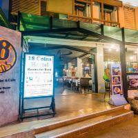 18金幣咖啡廳和旅舍酒店預訂