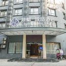 非繁城品酒店(撫州火車站店)