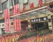 崇仁華東大酒店