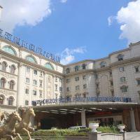 上海藍海博龍國際大酒店酒店預訂