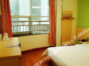 7天連鎖酒店(湘潭市政府萬達廣場店)