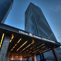 大連富力希爾頓酒店酒店預訂