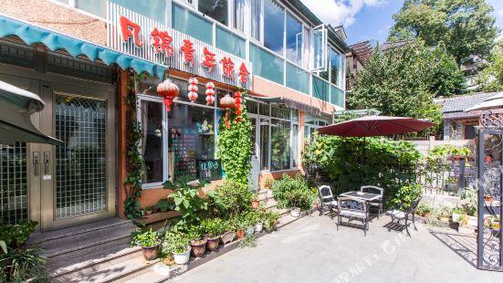 Fanjin Youth Hostel
