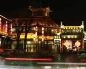 青州古韻旅館