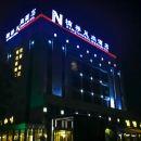 廣漢楠橋風尚酒店