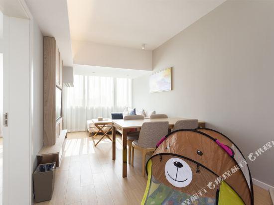 上海奕鄰66酒店(Ten66 Serviced Residences Supercity by Ariva)親子套房