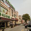 青皮樹上海國際旅遊度假區羅山路地鐵站酒店