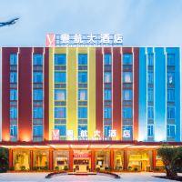 Q加·粵航大酒店(廣州白雲國際機場店)酒店預訂