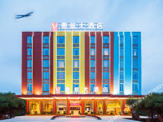 Q+ Yuehang Hotel (Guangzhou Baiyun International Airport)