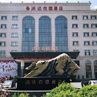 瀋陽沃達花園酒店酒店預訂
