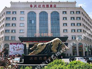 瀋陽沃達花園酒店